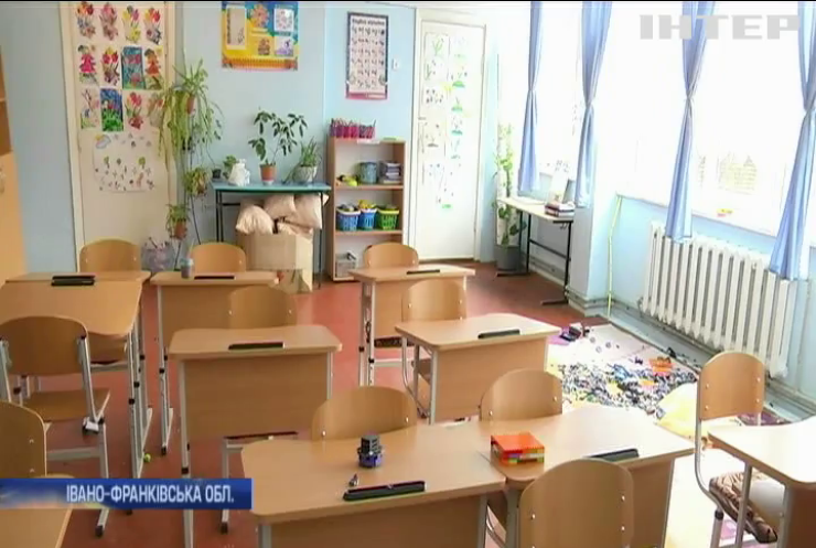 Школи Україні можуть залишитися без обладнання для першокласників