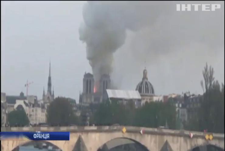 У Парижі горить славетний Нотр-дам