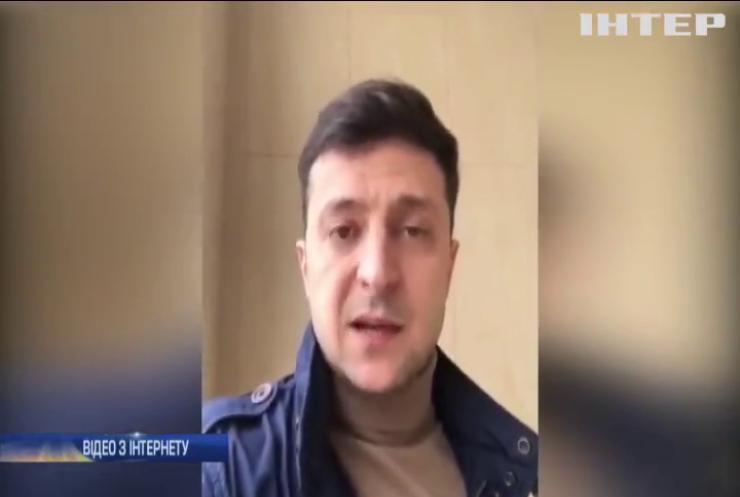 Володимир Зеленський закликав Петра Порошенка ув'язнити вбивць Катерини Гандзюк