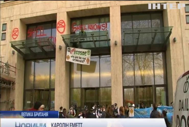 Столицю Великобританії паралізували еко-протести