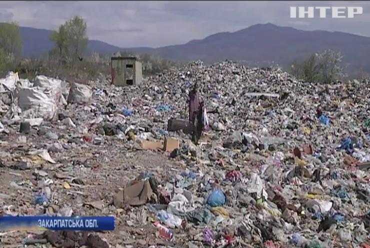 Небезпечне сусідство: сміттєзвалище забруднило воду на Закарпатті