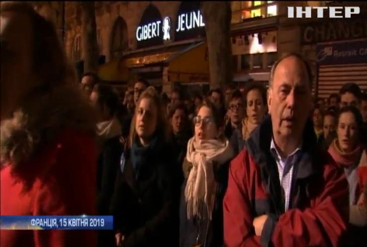 У Франції збирають пожертви на відновлення Собору Паризької Богоматері