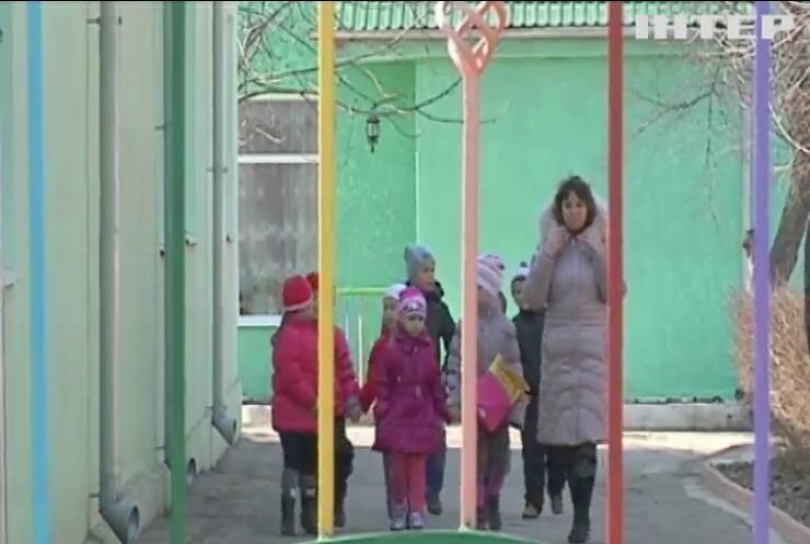 На Одещині школяр отруїв газом однолітків