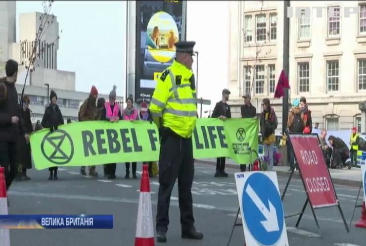 У Лондоні еко-активісти протестують проти кліматичних змін
