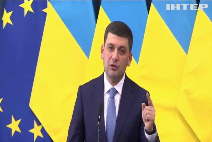Україна та Словаччина затвердили умови економічного співробітництва - Володимир Гройсман