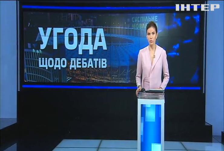Вибори-2019: Петро Порошенко та Володимир Зеленський узгоджують умови теледебатів
