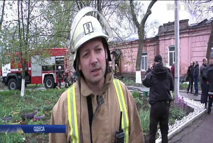 В Одесі загорілася психіатрична лікарня
