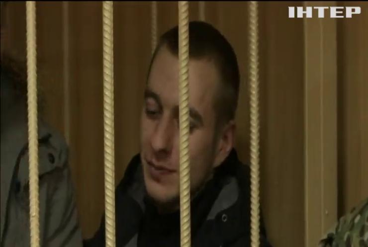 У Москві судитимуть українських моряків