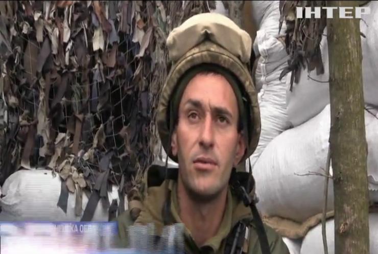 Війна на Донбасі: ЗСУ зайняли нейтральну територію поблизу Мар'їнки