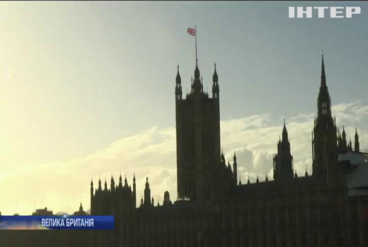 Британія заклала основу для санкцій проти Росії
