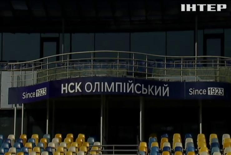 """Дебати на НСК """"Олімпійський"""": українці не можуть придбати квитки"""