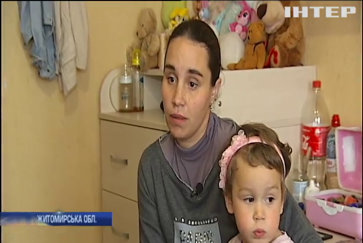 На Житомирщині у кризовому центрі допомагають знедоленим жінкам