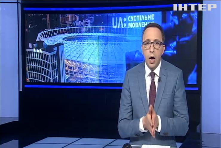 """На """"Суспільному телебаченні"""" оприлюднили правила проведення теледебатів"""
