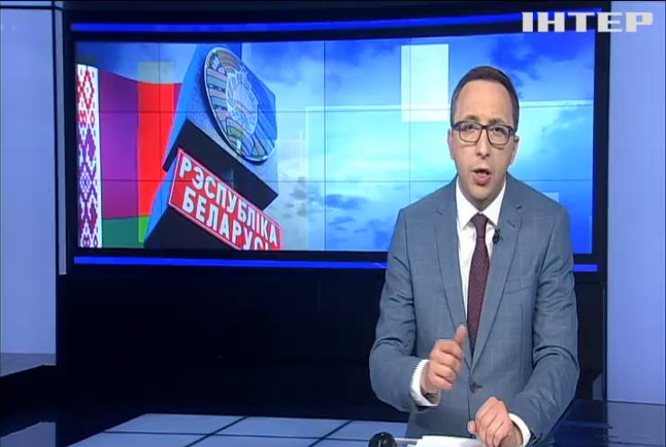 Небезпечна інтеграція: в Росії розробили план окупації Білорусі