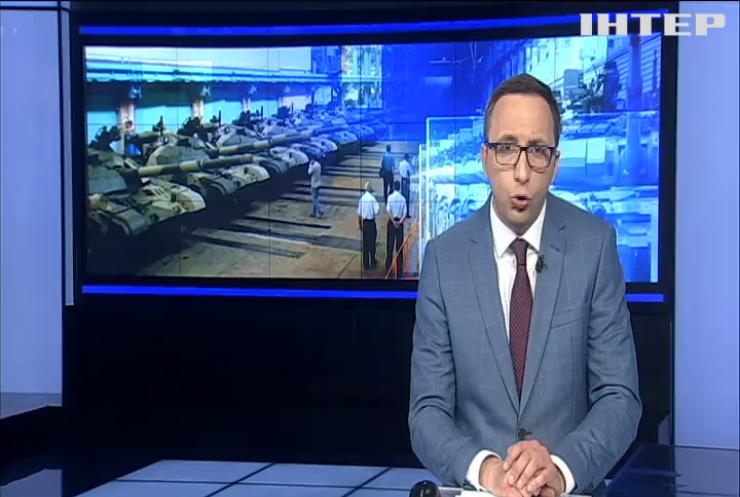 "Експерти почали аудит ""Укроборонпрому"" - Петро Порошенко"