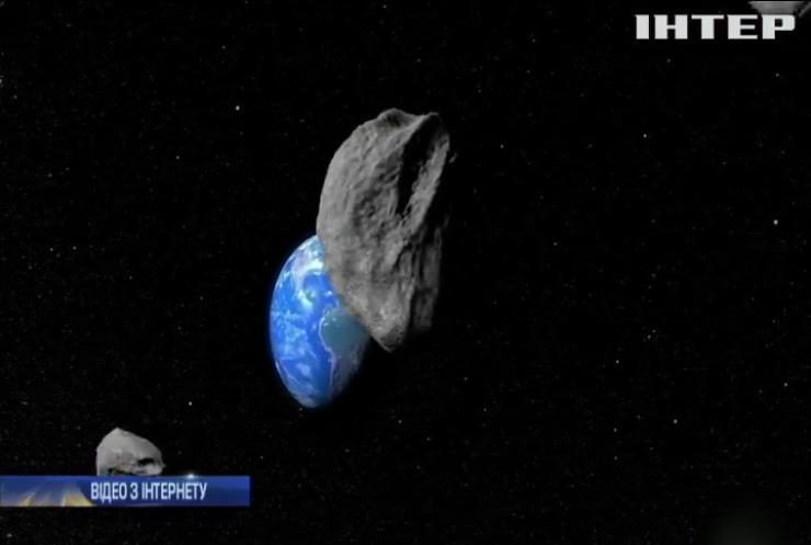 Небезпечний астероїд: SpaceX і NASA оприлюднили нову загрозу для людства