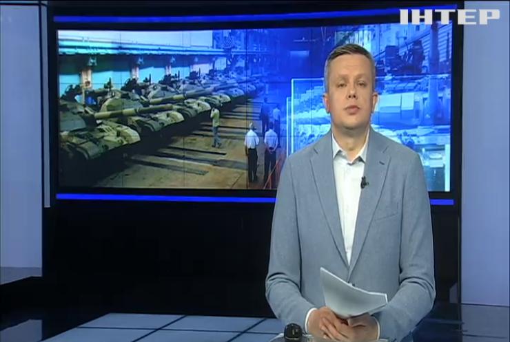 "Петро Порошенко заявив про початок аудиту ""Укроборонпрому"""