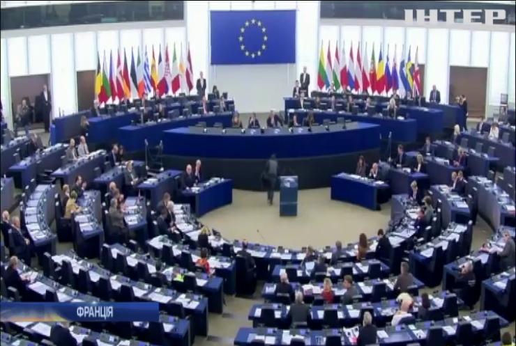 Європарламент ухвалив нові візові правила
