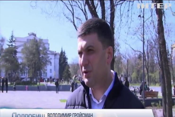 """Володимир Гройсман прокоментував скандальне рішення суду щодо """"Приватбанку"""""""