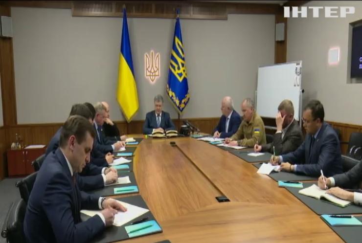 """Петро Порошенко скликав РНБО через ситуацію з """"ПриватБанком"""""""