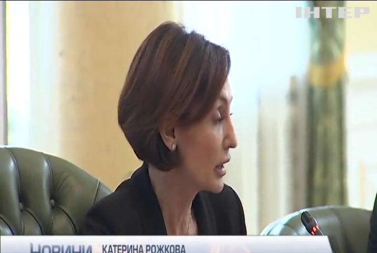 """Рішення суду про незаконність націоналізації """"ПриватБанку"""" загрожує Україні дефолтом - Порошенко"""