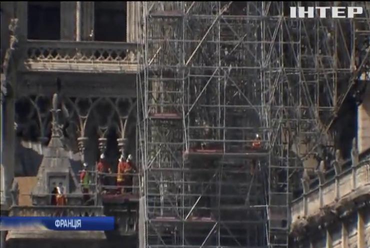 Собор Паризької Богоматері: поліція оголосила причину пожежі