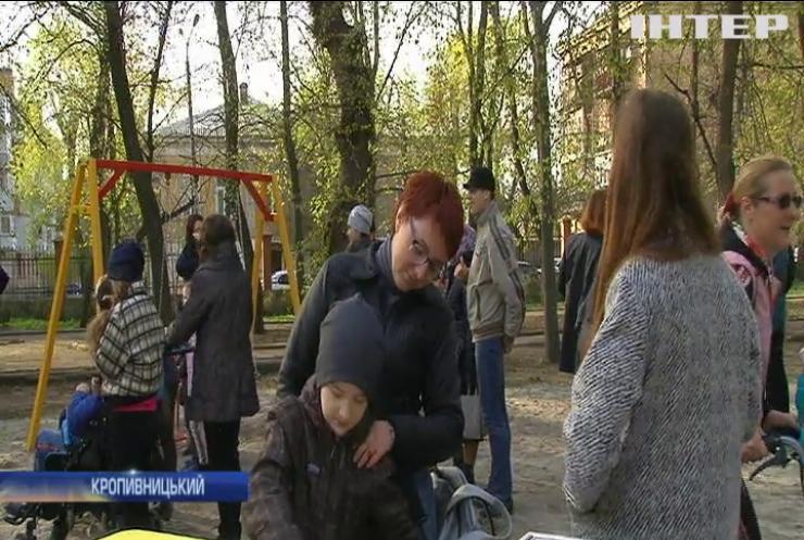 У Кропивницькому відкрили перший майданчик для дітей з інвалідністю