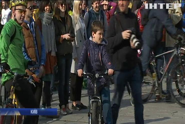 День велосипедиста: кияни влаштували двоколісний флешмоб