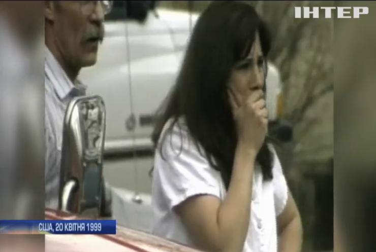 У США вшанували пам'ять жертв теракту у школі