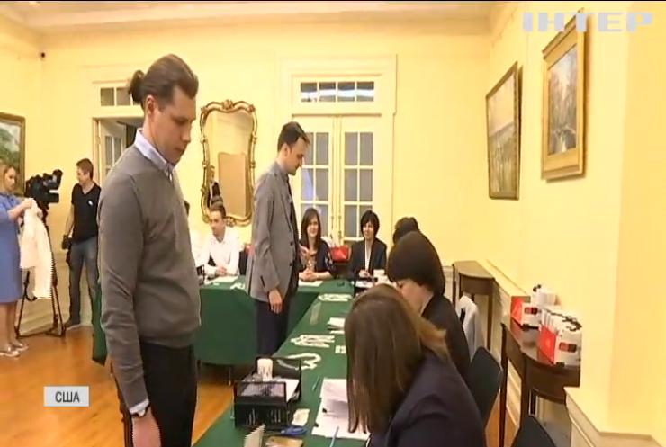Українці США продовжують голосування на виборах президента