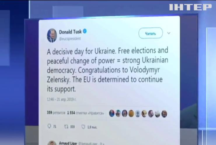 Лідери західних країн вітають Володимира Зеленського