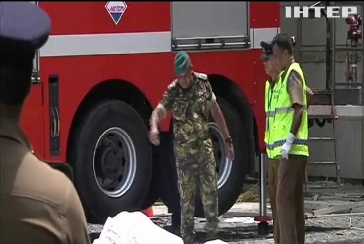 На Шрі-Ланці збільшується кількість жертв внаслідок теракту