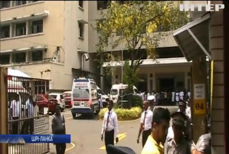 Теракти на Шри-Ланці: поліція затримала 29 підозрюваних