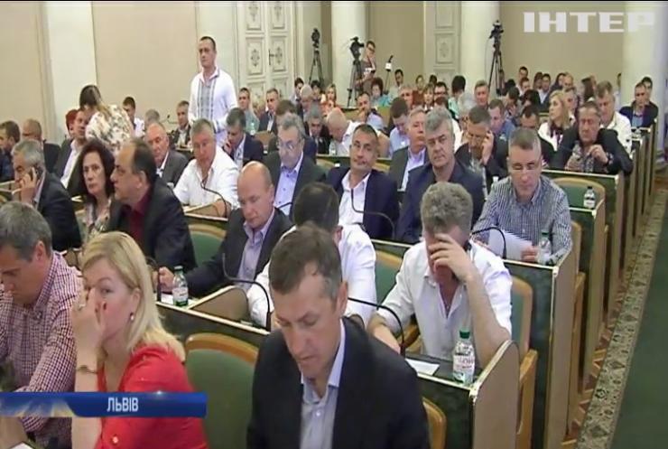 Голова Львівської ОДА Олег Синютка подав у відставку