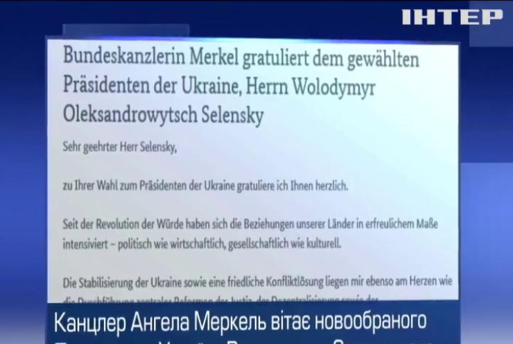 Світова спільнота привітала Володимира Зеленського з перемогою