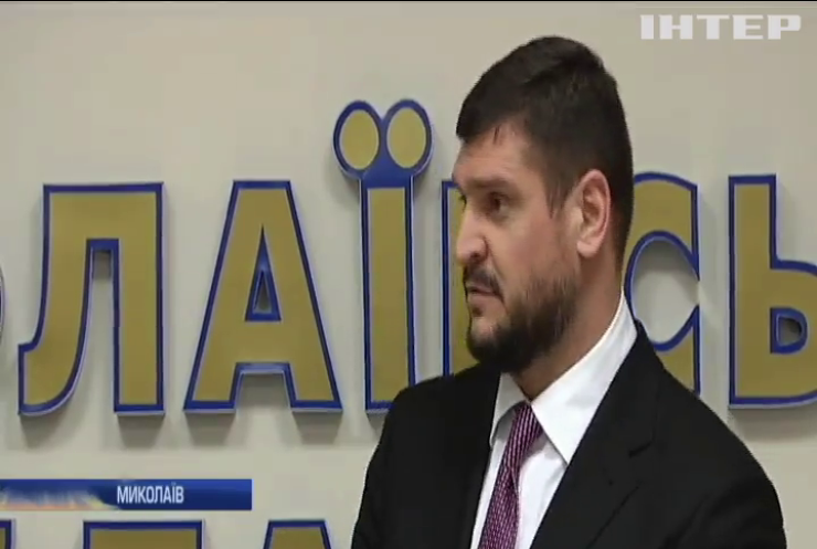 Голова ОДА Миколаєва подає у відставку
