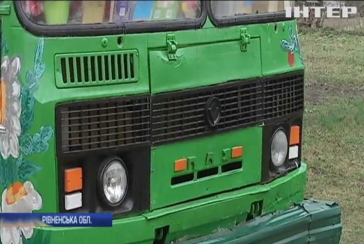 На Рівненщині вчителі перетворили старий автобус на навчальний клас