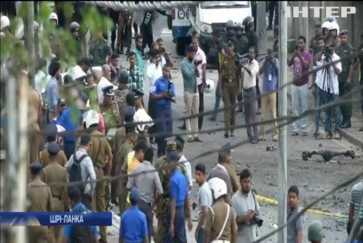 Теракти на Шрі-Ланці: влада оголосила надзвичайний стан