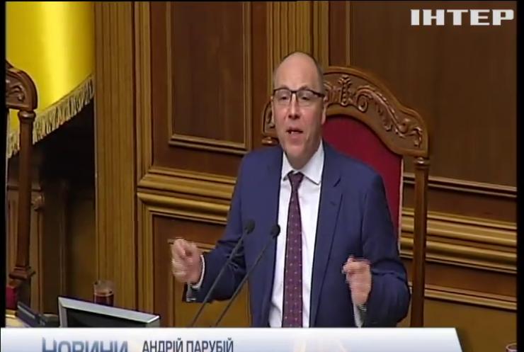 Верховна Рада проголосує за закон про мову - Андрій Порубій