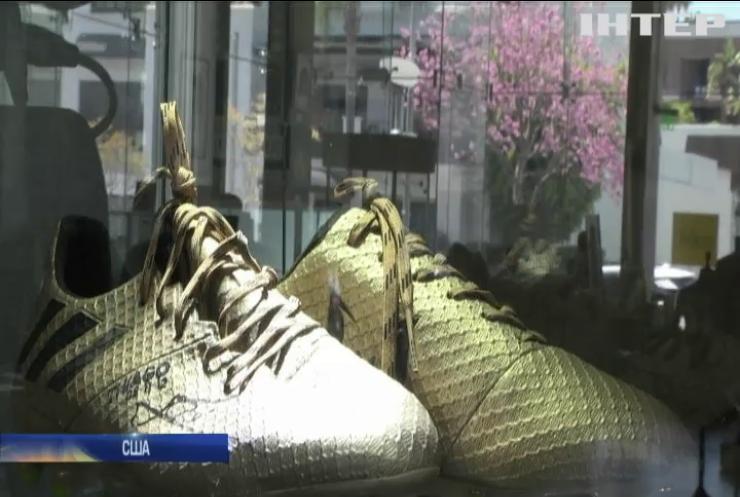 Кросівки Мессі та факел Мухамеда Алі продадуть з аукціону