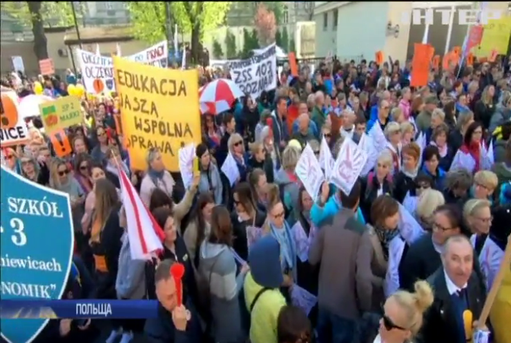 Вчителі Варшави вийшли на масштабний протест