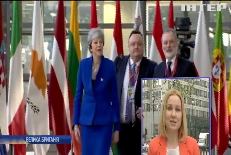 Прем'єра Британії хочуть відправити у відставку