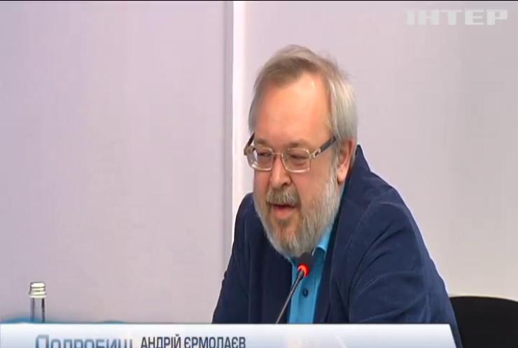 Традиційні виборчі технології змінилися віртуальним сюжетом - Андрій Єрмолаєв