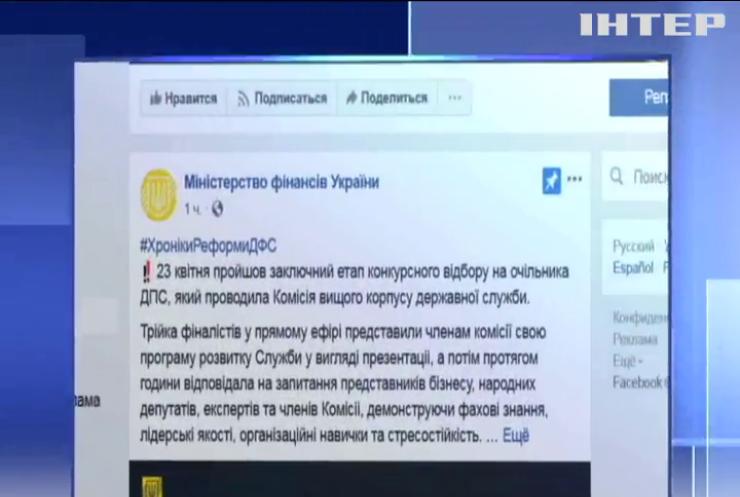 Заступник міністра фінансів Сергій Верланов став головним кандидатом на пост голови податкової