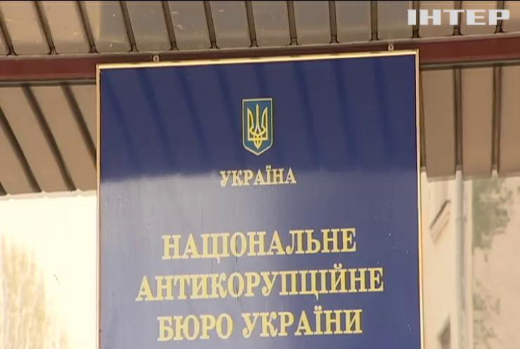 """Скандал із """"Укроборонпромом"""": ДБР прийшло з обшуком до НАБУ"""
