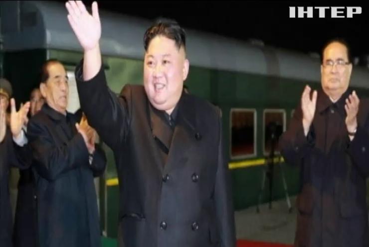 Кім Чен Ин приїхав до Владивостока на бронепоїзді