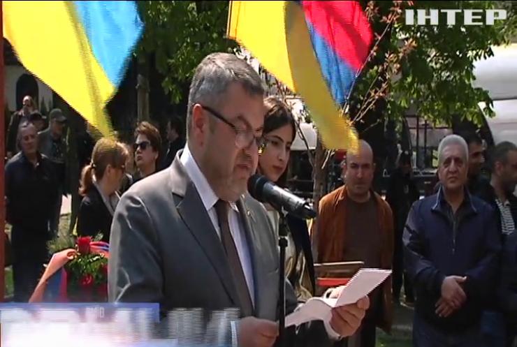 Спілка вірмен України вшанувала пам'ять жертв Геноциду 1915 року