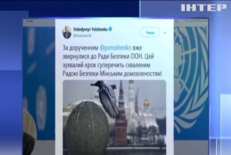 Видача російських паспортів: Україна занепокоєна новим етапом окупації Донбасу