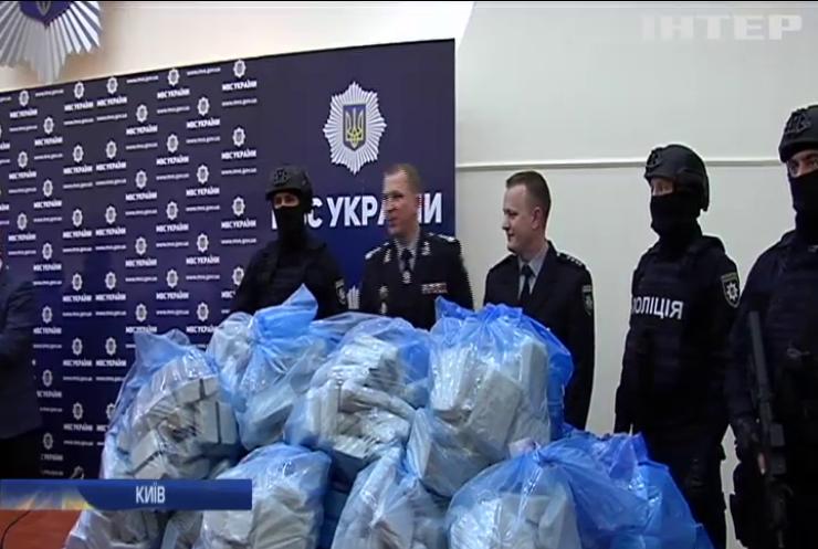 Співробітники МВС України в Києві ліквідували міжнародний канал продажу важких наркотиків
