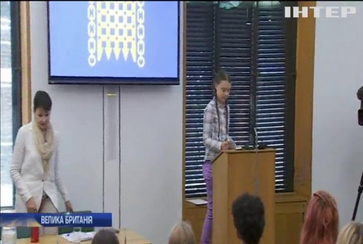 Британський парламент влаштував слухання з кліматичної проблеми